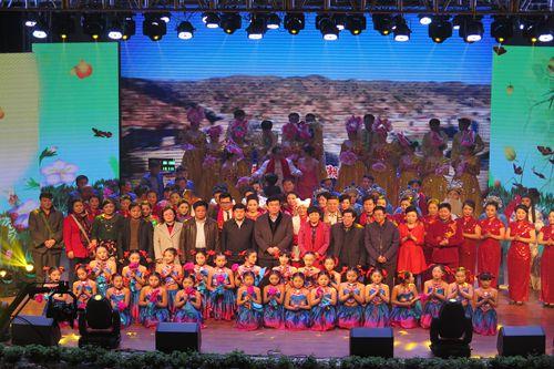 子洲县妇联参与举办子洲县第一届春晚