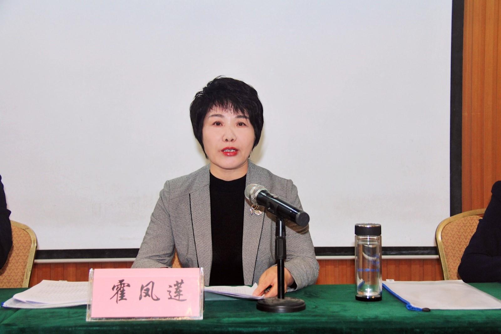 榆林市妇联党组书记、主席霍凤莲讲话.jpg