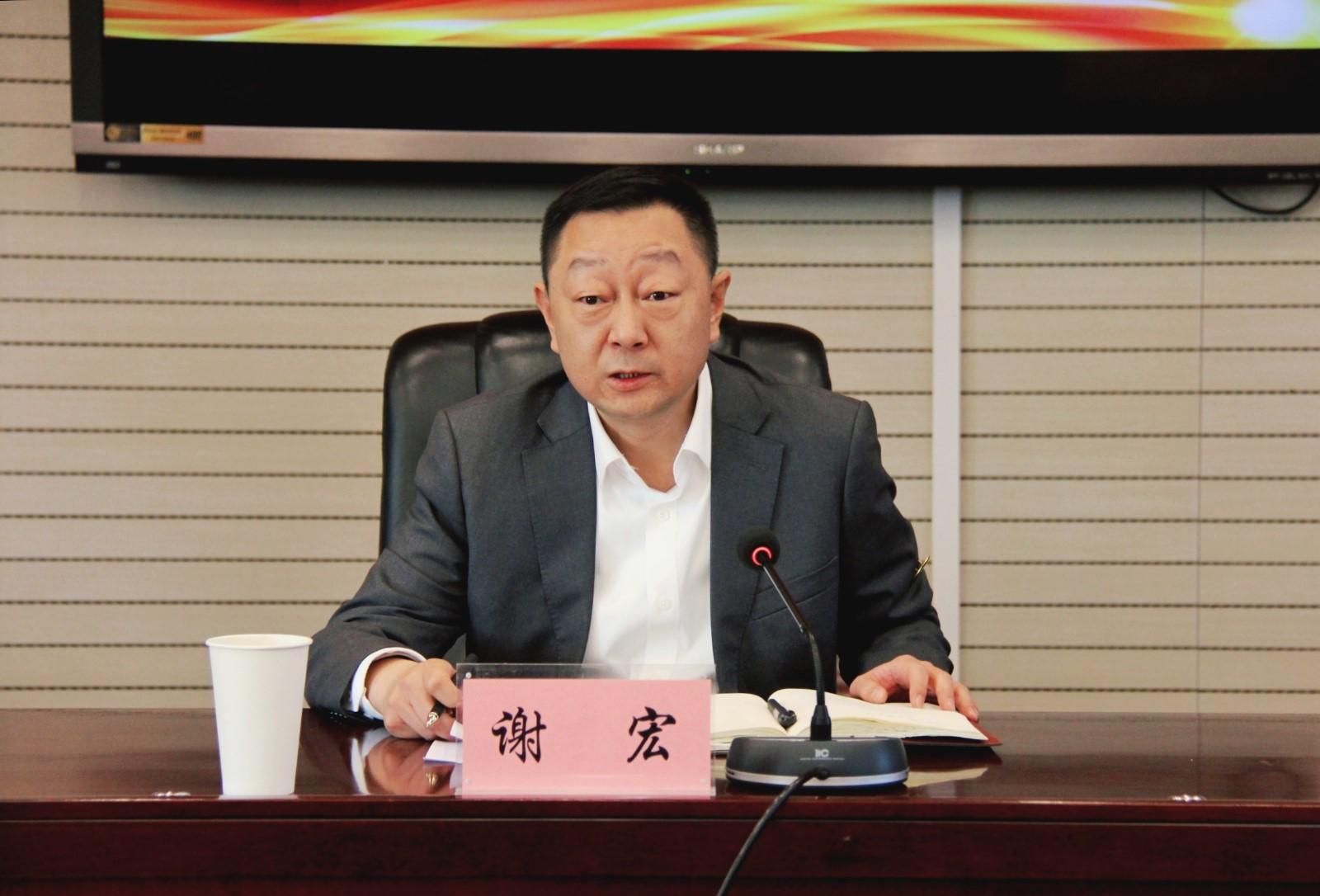 市委宣传部副部长、文明办主任谢宏致辞.jpg