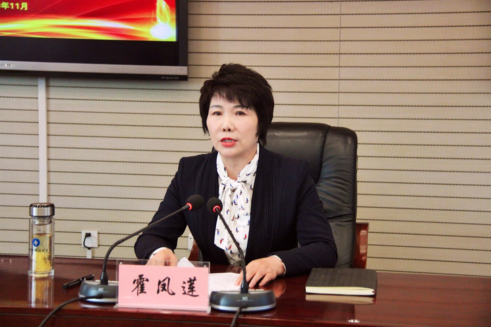 市妇联党组书记、主席霍凤莲讲话.jpg
